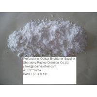 Buy cheap Chi na Factory Price Optical Brightener OB for printing ink from wholesalers