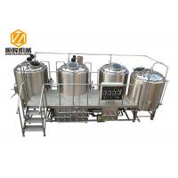 Buy cheap SS304 Beer brewing kit  beer fermentation equipment with conical fermenters from wholesalers