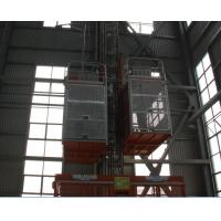 China Dual Car Rack and Pinion Material Handling Hoist with Reduction Ratio 1 : 18 for Bridge wholesale