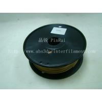 Quality Brass Metal 3D Printing Filament Good Gloss 1.75 Mm Filament For 3D Printer for sale