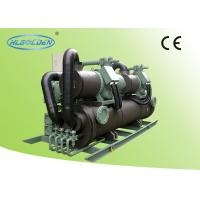 China Hanbell Compressor Water Cooled Chiller air conditioner with heat recovery wholesale