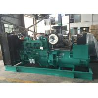 Buy cheap 350Kva Diesel Generator Cummins NTA855-G2A Eninge Powered ISO9001 2008 from wholesalers