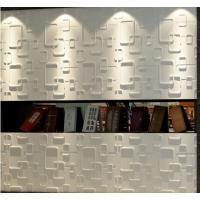 China KTV Soundproof Wall Coverings Natural Fiber Wallpaper wholesale