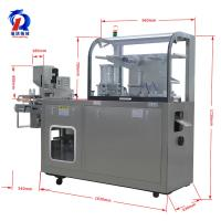 China Honey Pill Tablet Blister Sealing Packing Automatic Blister Package Machine wholesale