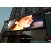 China Toughness Outdoor Full Color LED Display Screen Die Casting Aluminum Cabinet wholesale