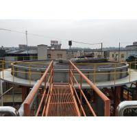 China DAF Dissolved Air Flotation System For Sewage Treatment Plant In Textile Dyeing ISO9001 wholesale
