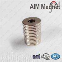 Buy cheap Strong sintered N40 ndfeb disc magnet from wholesalers