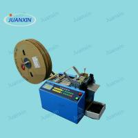 China Solar PV ribbon& bus bar cutting machine wholesale