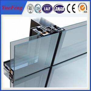 China aluminium curtain wall profiles supplier, aluminium extrusion for glass curtain wall wholesale