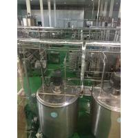 China Stainless Steel Pasteurized Milk Production Line, UHT Milk Processing Machine wholesale