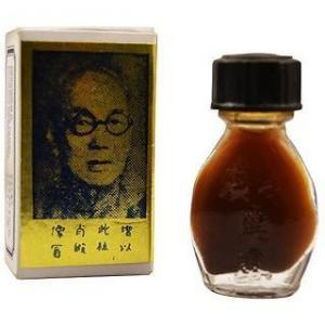 China Original China Brush Delay Suifan's Kwang Tze Solution 2.6ml Men Sex Enhancer Pumps Penis Oil Enlarge Dick on sale