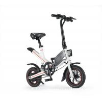 China 14 inch High Quality Folding Electric Bike with Lithium Battery High Speed 25km/h wholesale