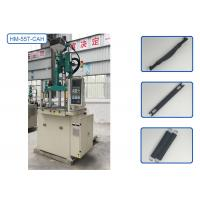 China Luggage Handle Small Plastic Injection Molding Machine / Automatic Plastic Molding Machine on sale