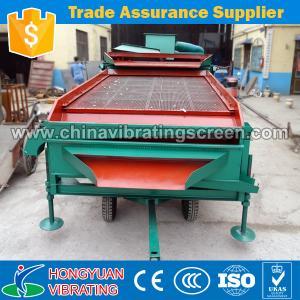 China New model Full semi-automatic grain screening machine on sale