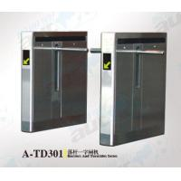 China Drop Arm Turnstile (A-TD301) wholesale