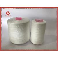 China 16s/2 20s/ 30s/1 Ring Spun Polyester Yarn For Knitting Socks , Sewing , Weaving wholesale