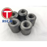 China TORICH 32mm Carbon Steel 1045 Screw Connecting Rebar Tapered Thread Rebar Coupler wholesale