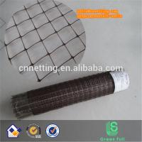 Buy cheap Multi-Purpose extruded plastic anti bird net plastic anti deer net Deer fence net rabbit net cat net product