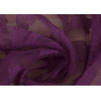 China Plain Sheer Purple Light Curtain Fabric Voile Material Lightweight wholesale