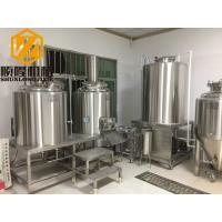 China 200L Microbrewery Brewing Equipment , Stainless Steel Complete Brewing System wholesale