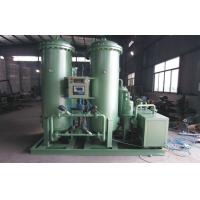 China 600Kw ASU Plant PSA Liquid Nitrogen Generator / Cryogenic Nitrogen Gas Plant wholesale
