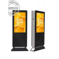 China Advertising Screen Full Hd Lcd Outdoor Electronic Signage Fan / Air Cooling System wholesale