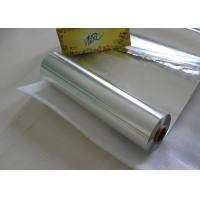 China 150M Length Food Packaging Aluminium Foil Roll / Aluminum Household Foil 0.014 mm Thickness wholesale