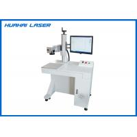 China Energy Saving Industrial Laser Marking Machine Compact Long Service Life Time wholesale