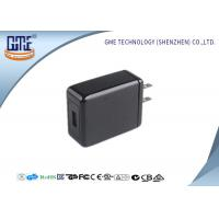 China 220v GME Innovative Design 3.6v - 6.5v and 6.5v - 9v QC 3.0 UL Type Charger for Cellphone wholesale