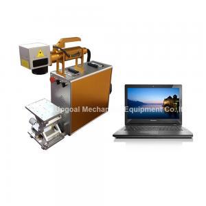 China Handheld Type Metal Fiber Laser Marking Machine wholesale