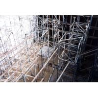 China Tower Scaffolding System / Scaffold Formwork For Industrial Buildings wholesale