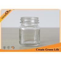 China cap 100ml square glass jars for food storage glass wide mouth