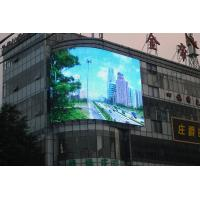 China 8000 nit Brightness LED Media Facade for Shopping Mall Building Outside decoration wholesale