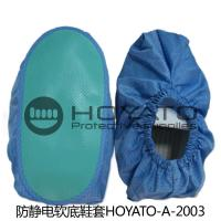 China Size Customized ESD Anti Static Shoe Covers OEM / ODM With Soft Shoe Sole wholesale