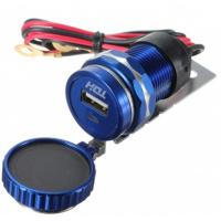 China Waterproof Motorcycle USB charger With watch wholesale