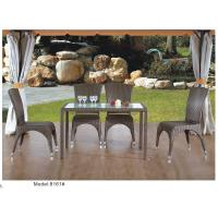 Buy cheap 4pcs cheap armless wicker outdoor dining set-8161 from wholesalers