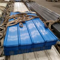China 840mm blue corrugated roof sheets with 0.376mm for fencing wall panels wholesale