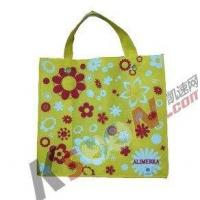 Buy cheap Reusable Shopping Bags from wholesalers