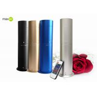 Buy cheap Japan air pump super quiet working remote control scent air machine from wholesalers