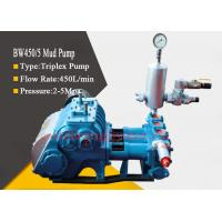 China Borehole Drilling Triplex Piston Mud Pump with 3 Bore and 4 Gear Speed wholesale