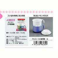 China Elderly-specific tooth container wholesale