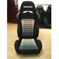 China Personalized Auto Racing Seats , Lightweight Bucket Seats Multi Colors wholesale