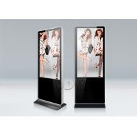 "Buy cheap 47"" High brightness monitor LCD Digital Signage Display screens USB + CF + SD slots from wholesalers"