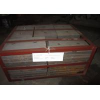 Buy cheap Cement Wear Casting Liners , Alloy Steel Casting Manufacturer from wholesalers