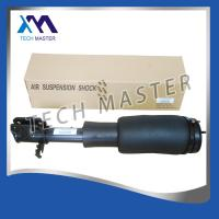 China Front Left Land Rover Air Suspension Parts , RNB000750 Air Suspension Shock Absorber wholesale