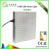 China High Power SMD LED Panel Grow Light 440nm Wavelength , ABS Material wholesale