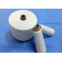 China Raw White Yarn ON Paper Cone 40/2 1.67KGS Spun Polyester Thread for Sewing Thread wholesale