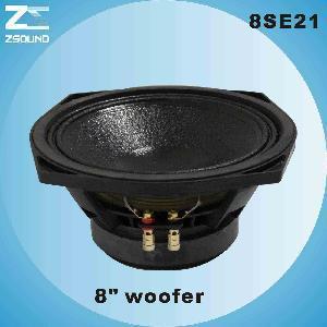 China Woofer Driver (8SE21) wholesale