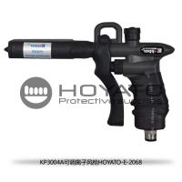 China KP3004A Adjustable ESD Ionizing Air Gun For Rapidly Neutralizing Static Electricity wholesale