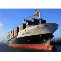 China Door To Door International Shipping By Sea Rates China - KLAIPEDA Transfer - Belarus - Russia - Lithuania on sale